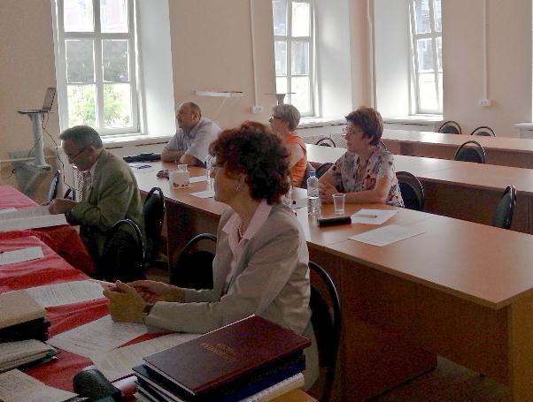 Члены Государственной экзаменационной комиссии (ГЭК)